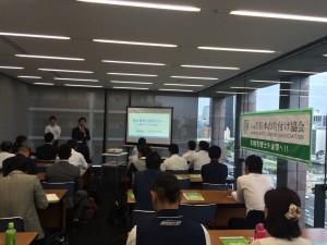 日本お片づけ協会のセミナー参加