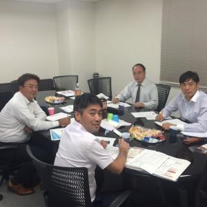10月29日 家財整理士合格セミナー準備